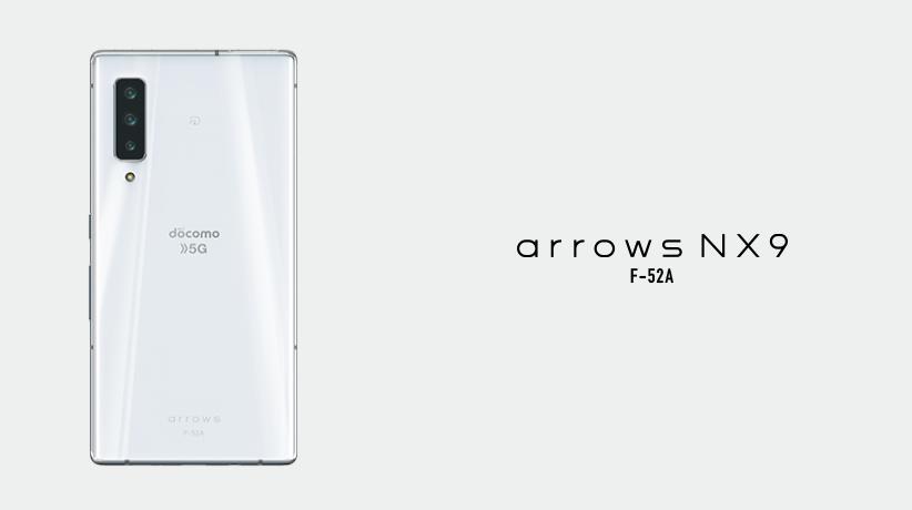 arrowsNX9