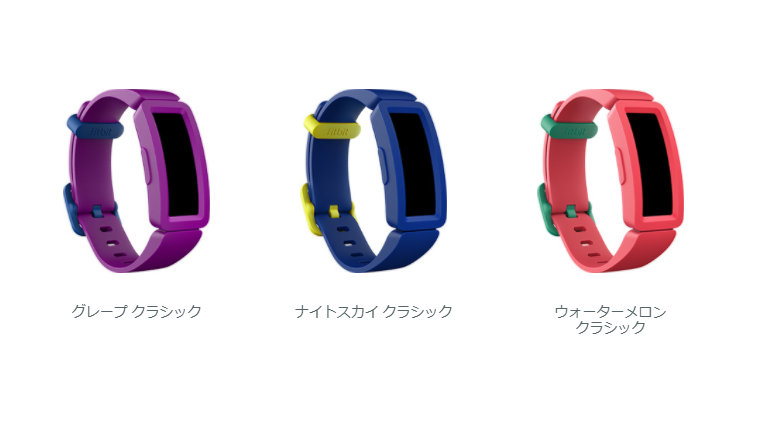 Fitbit7