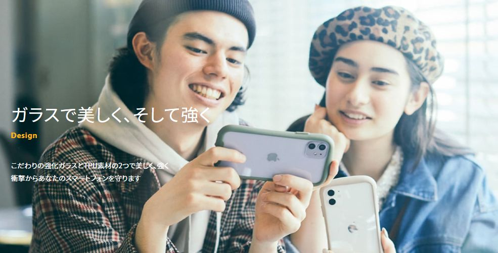 iFaceのiPhone12強化ガラスケース