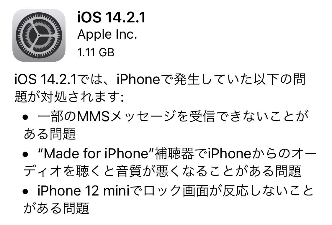 ロック 画面 サイズ iphone