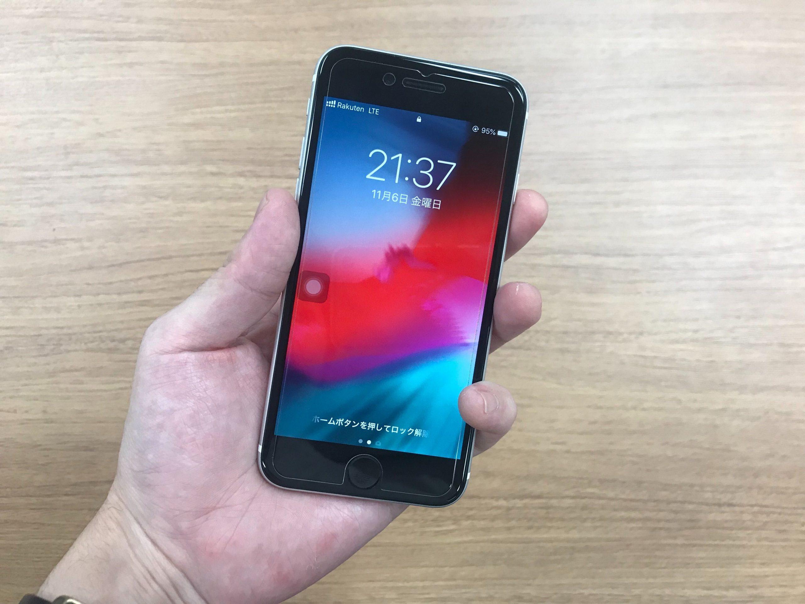 iPhoneSE(第2世代)の実機
