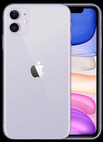 iPhone11のパープル