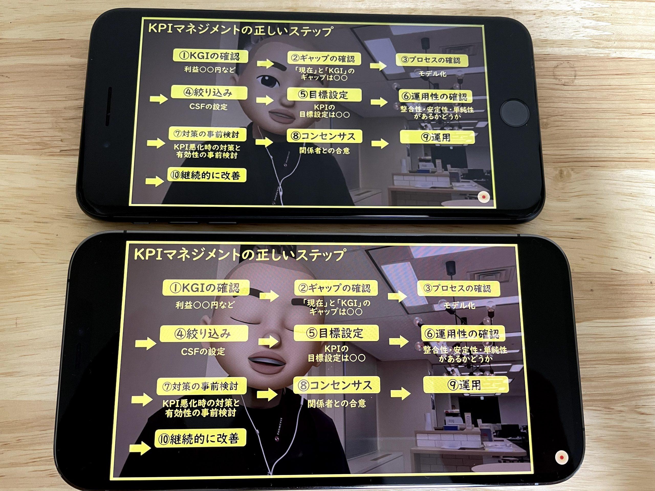iPhone 12 Pro Max 実機レビュー16