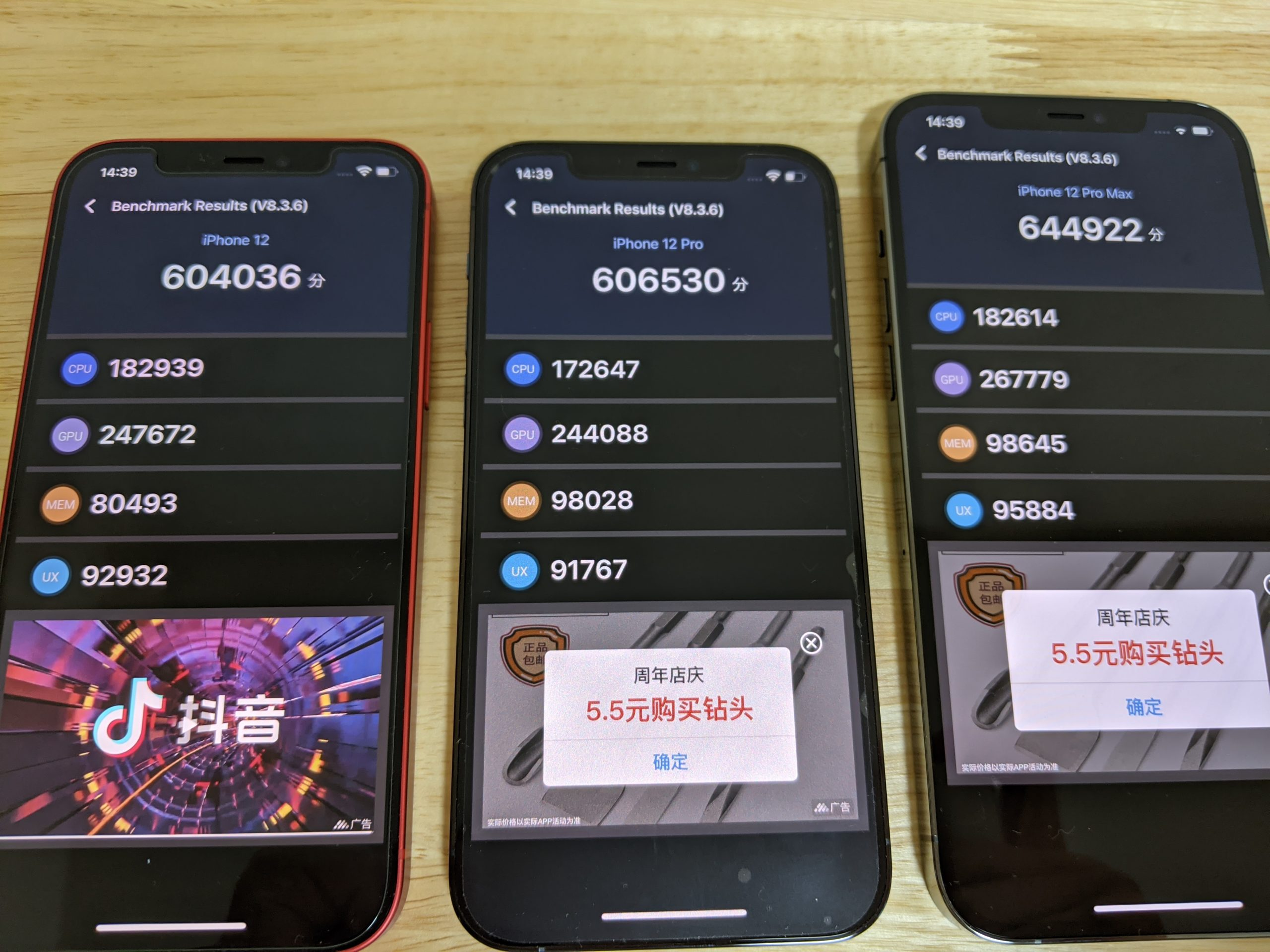 iPhone 12 Pro Max 実機レビュー20