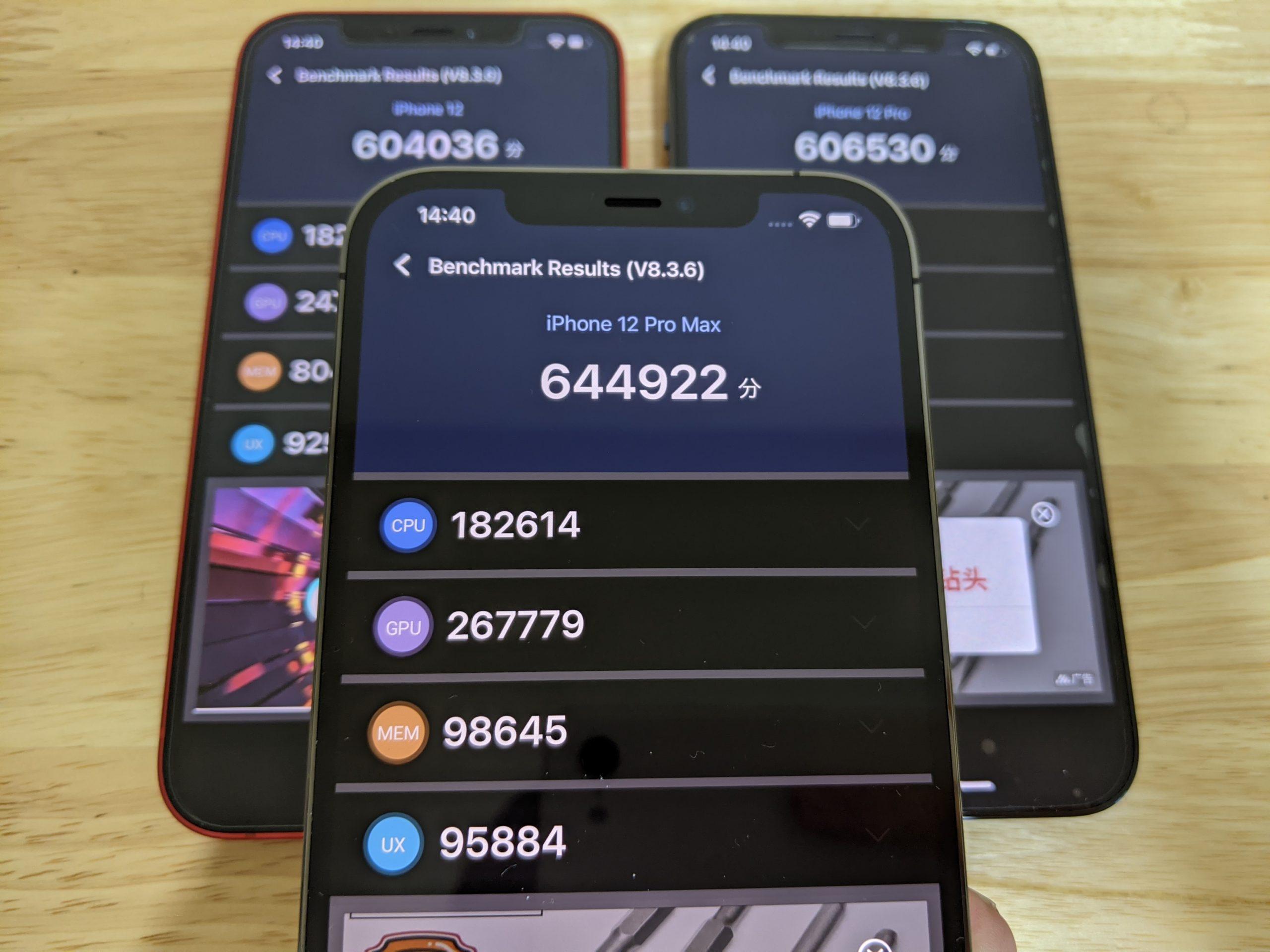 iPhone 12 Pro Max 実機レビュー21