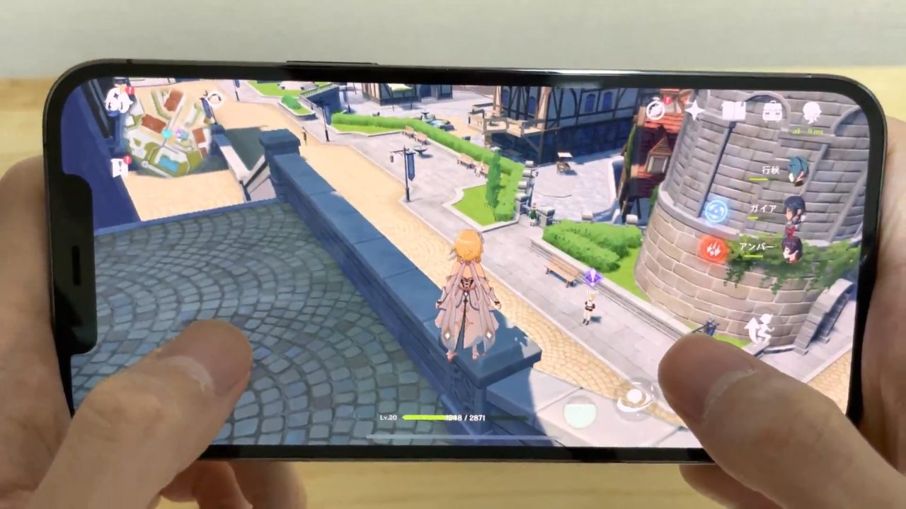 iPhone 12 Pro Max 実機レビュー22