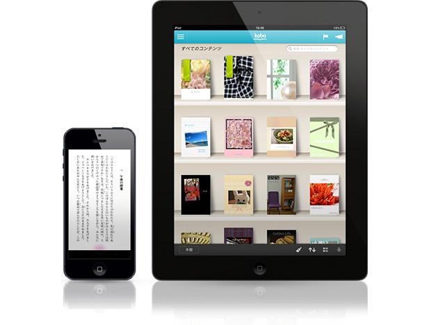 電子書籍のレンタルサービスおすすめ3選
