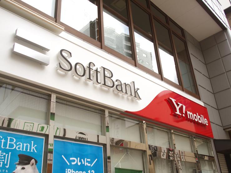 ソフトバンクとワイモバイルの実店舗