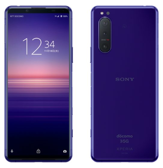 Xperia 5 II SO-52A