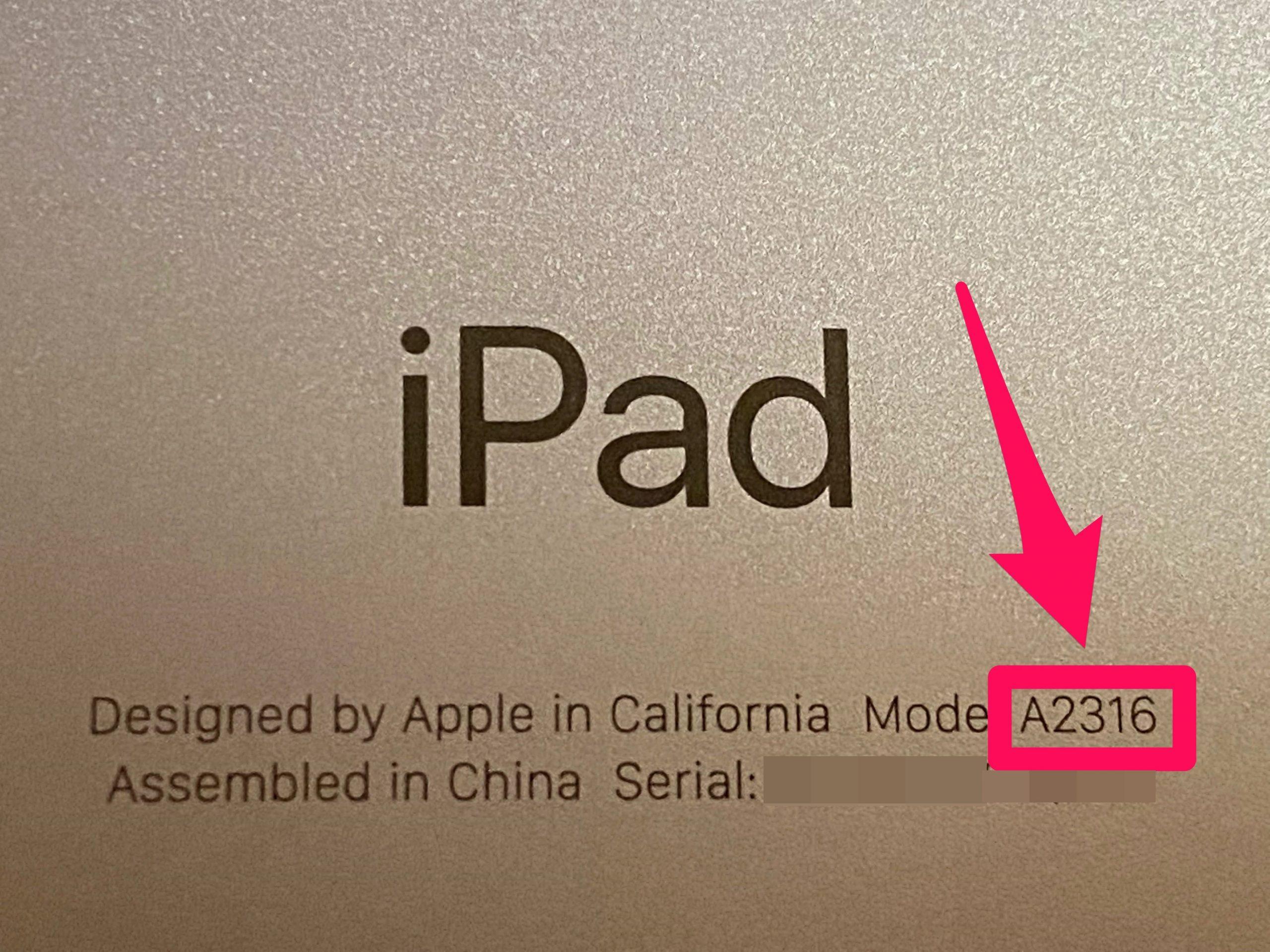 iPadのモデル番号を確認する