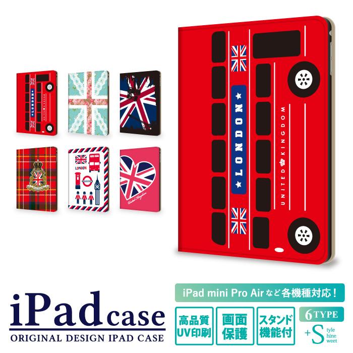 ケータイ屋24 iPadケース