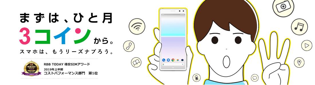 nuroモバイル トップ
