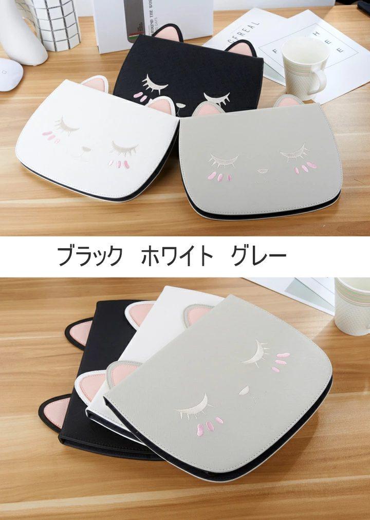 猫キャラクターのiPadケース