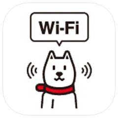 ソフトバンクのWiFiスポットを探すアプリ