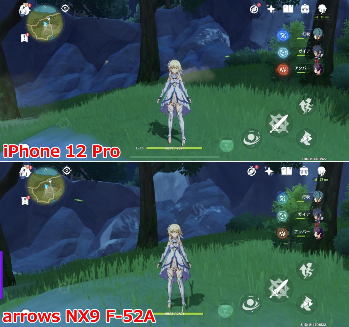 arrows NX9 F-52AとiPhone 12 Proのゲーム画像