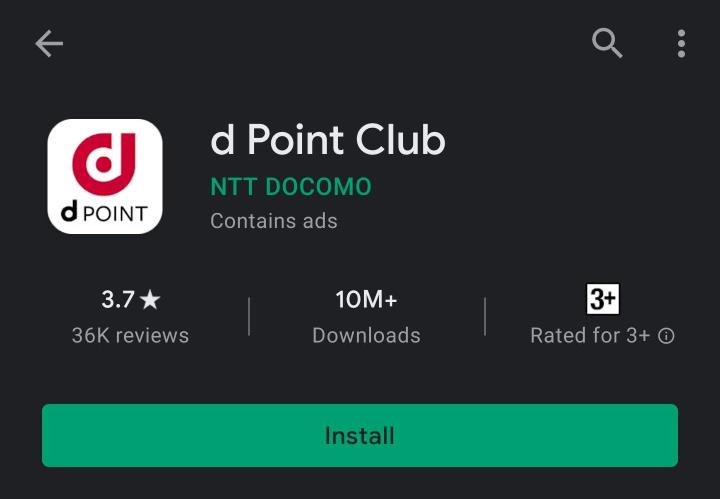 dポイントクラブアプリ - Google Play Store