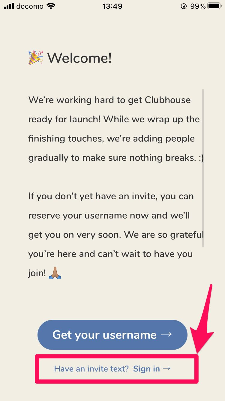 clubhouseアプリ登録