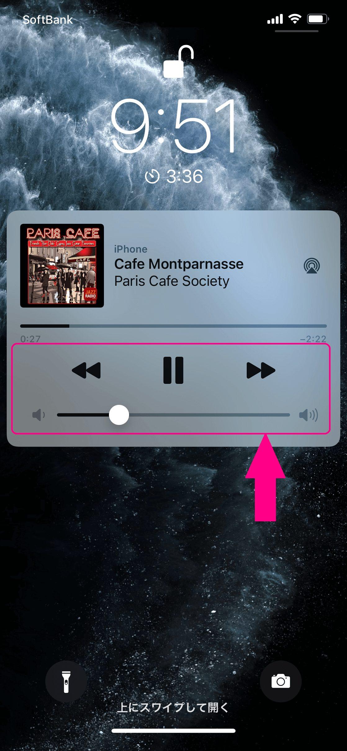 Jazz Radio!説明