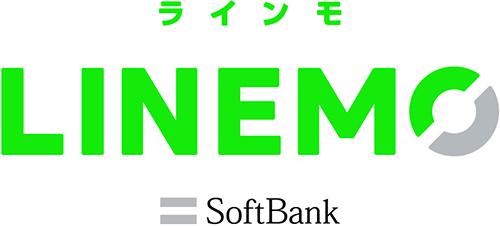 LINEMO・ラインモのロゴ