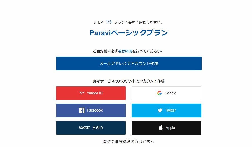 paravi4