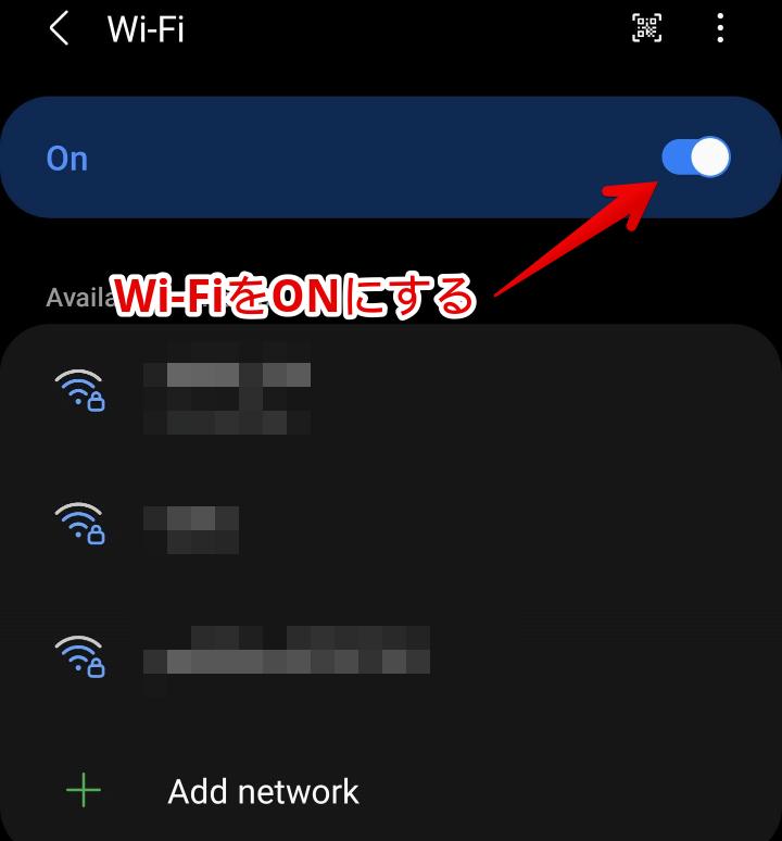 Wi-FiをONにする