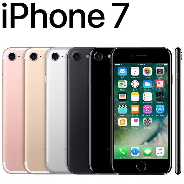 iPhone7 - 楽天市場