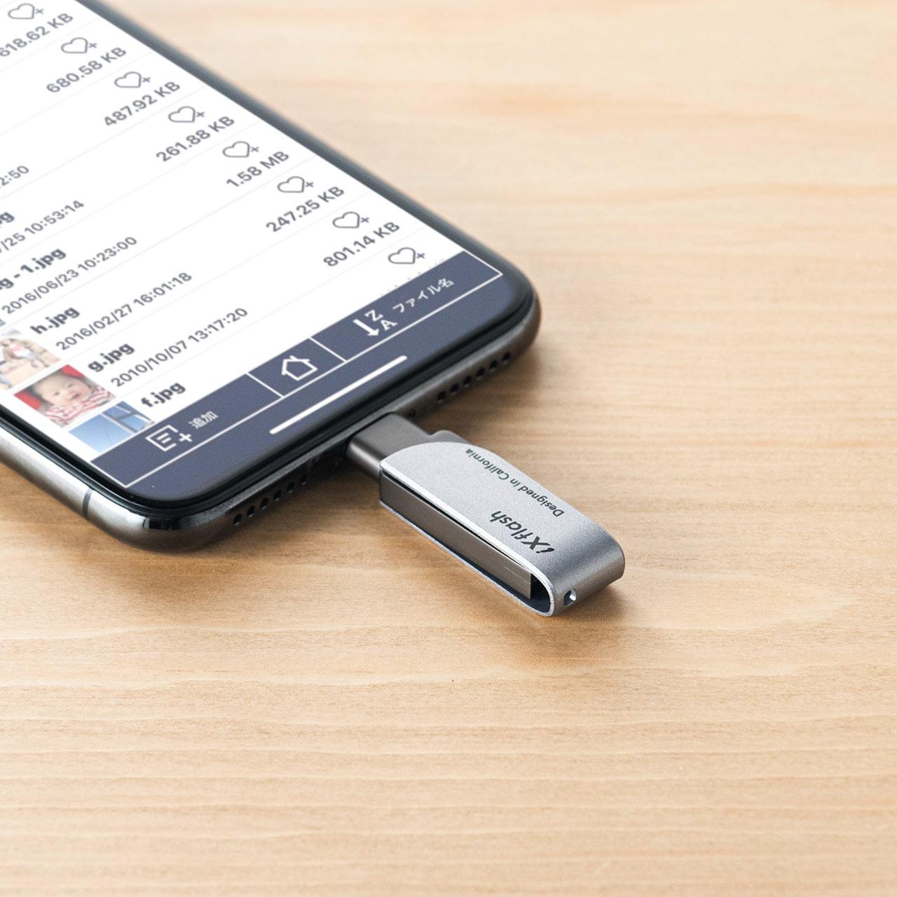 スマホ対応USBメモリ