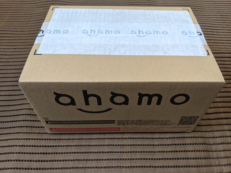 ahamoの箱