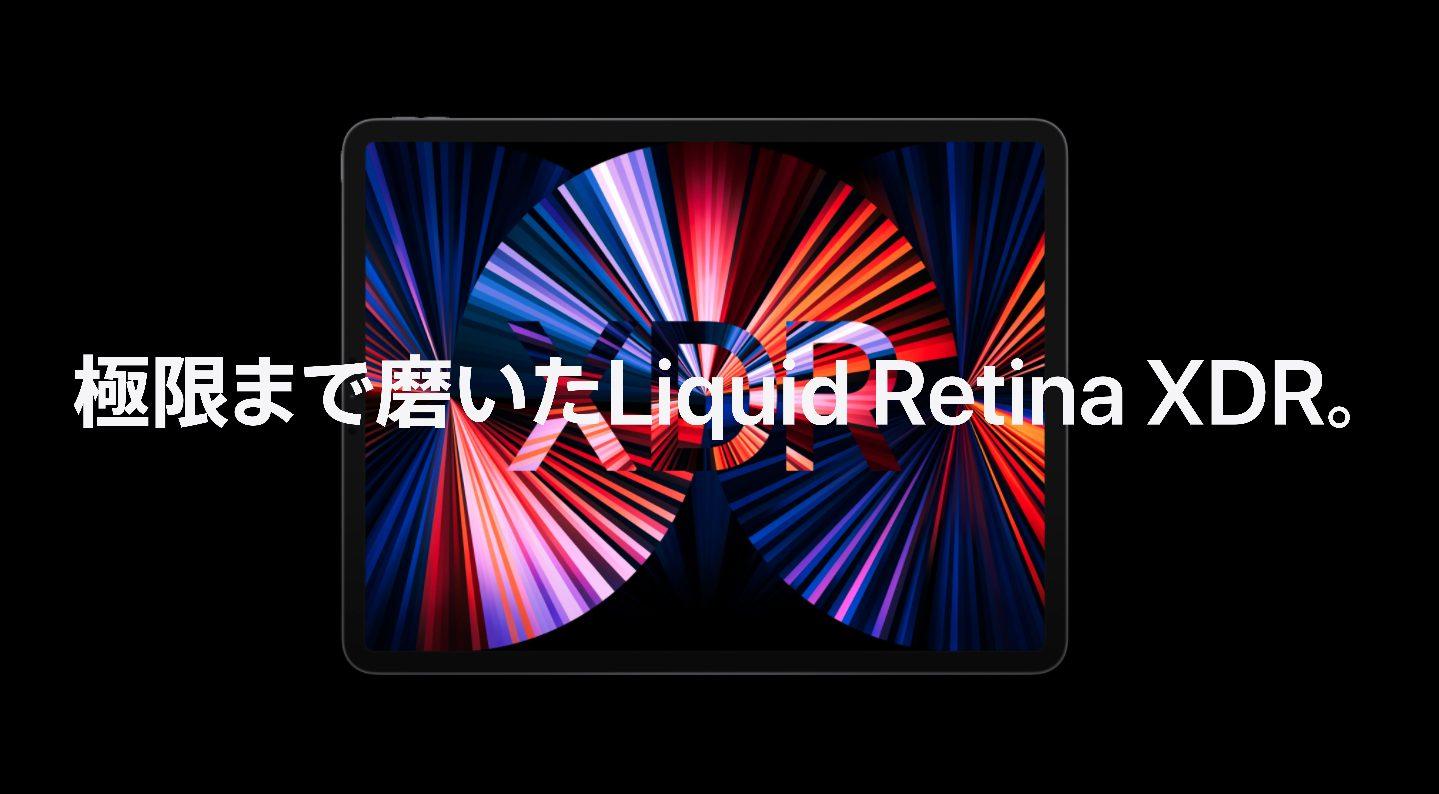 Liquid Retina XDR