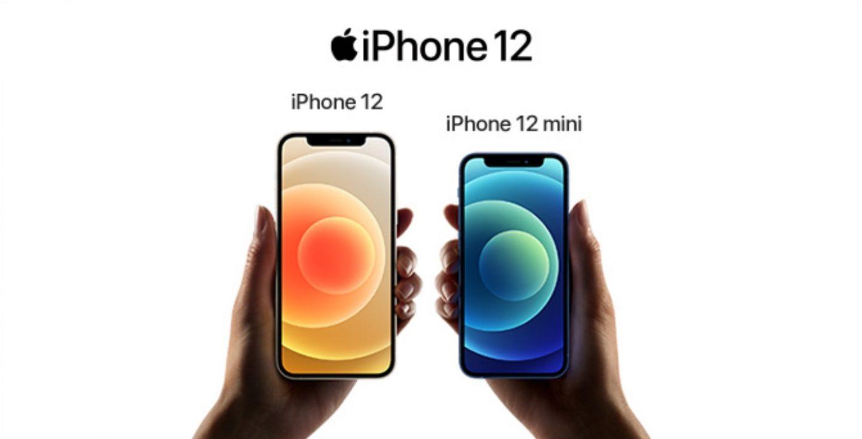 ドコモのiPhone12