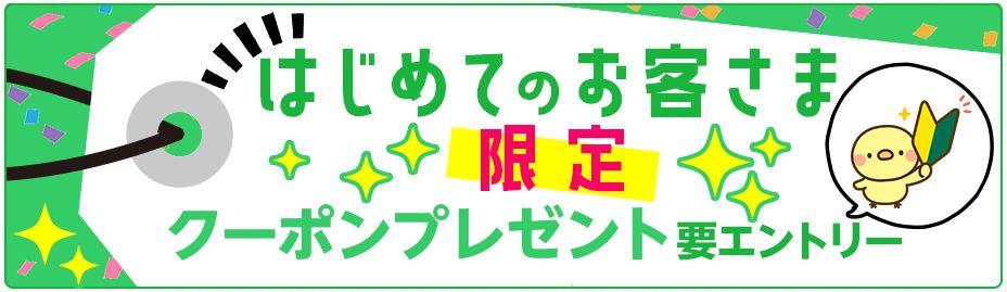 ひかりTV ブック