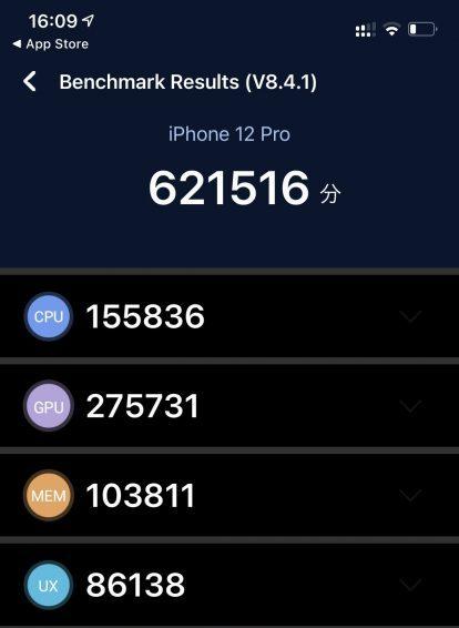 iPhone 12 ProのAnTuTu