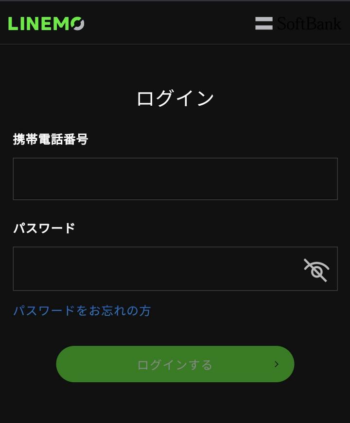 My Menuのトップページ