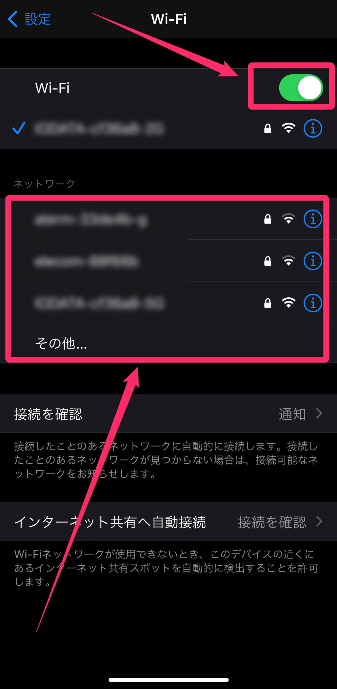 WiFiレンタルどっとこむ