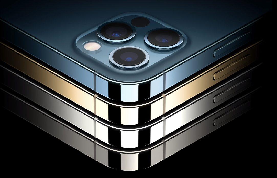 4つのiPhone12pro