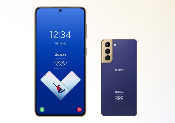 Galaxy S21 5G Olympic Games Edition