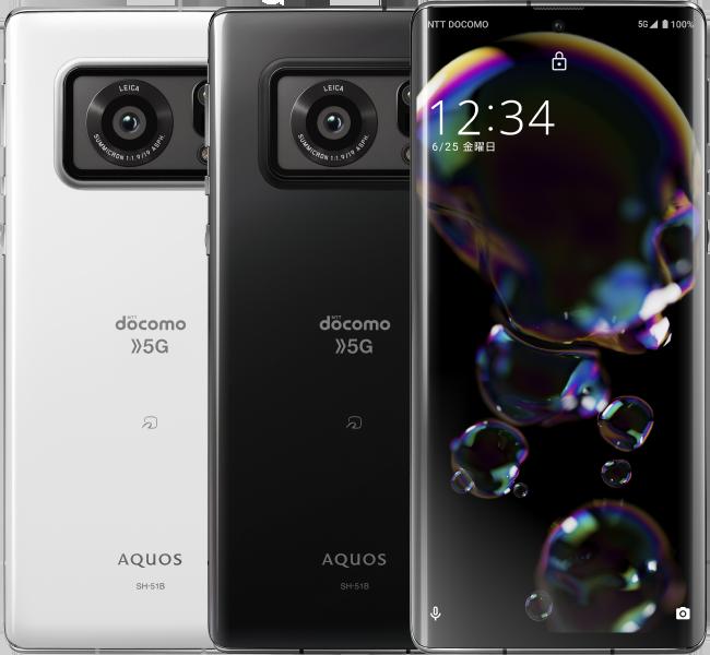 AQUOS R6 カメラ