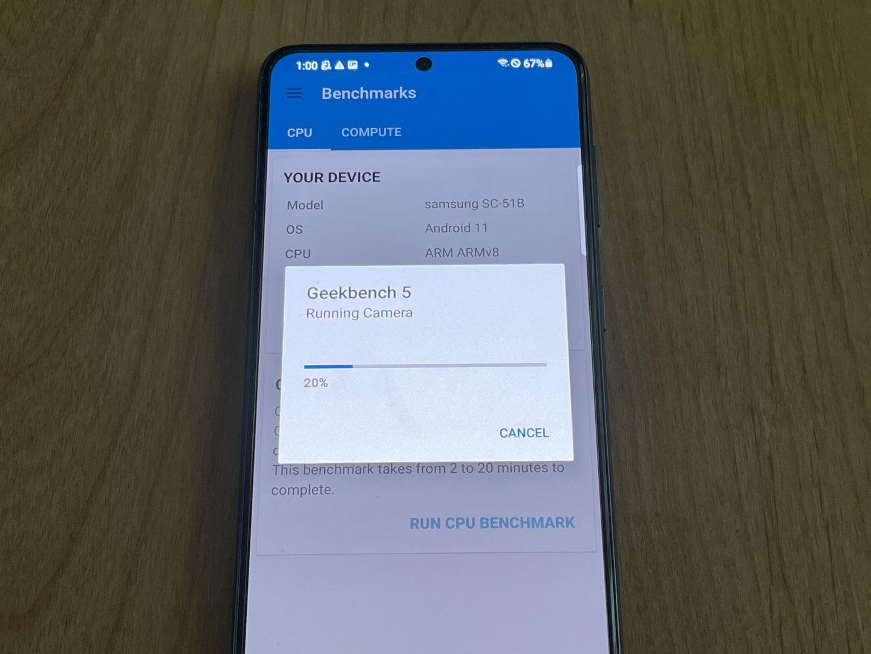 Galaxy S21 ベンチマーク