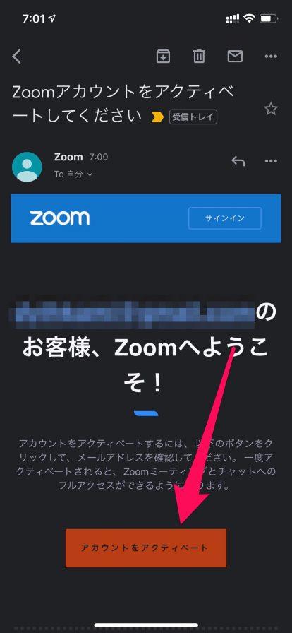 iPhoneのZoomの使い方09