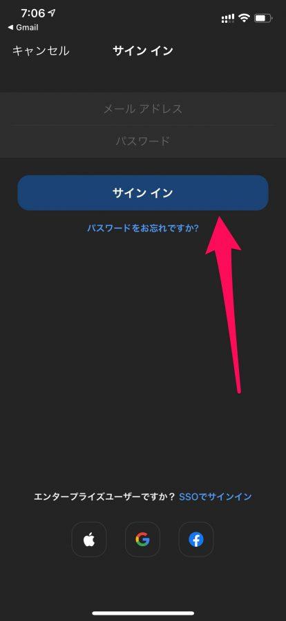 iPhoneのZoomの使い方12