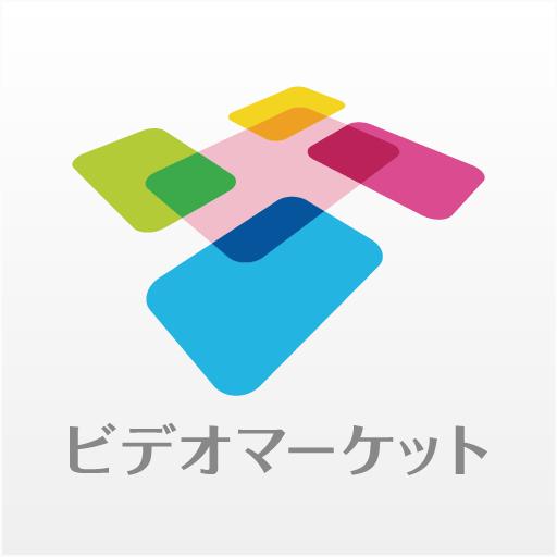 ビデオマーケットアプリ