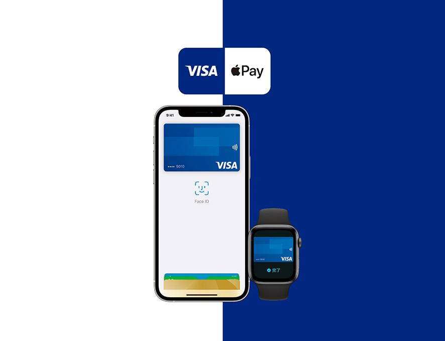 VISAでApple Pay