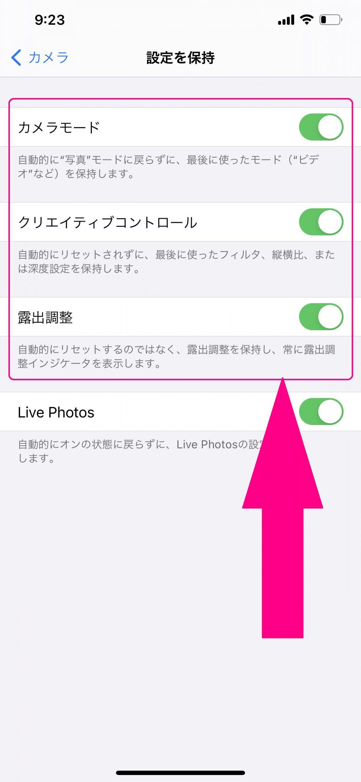 LivePhotos