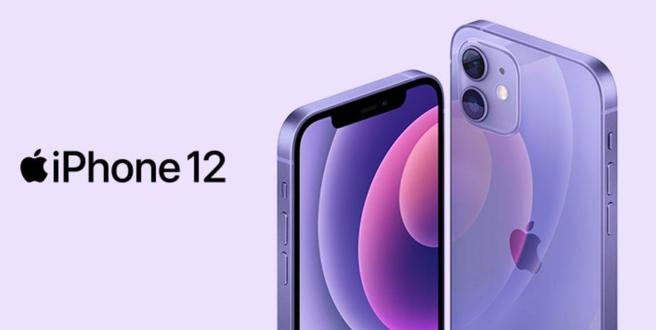 iPhone12(ソフトバンク)