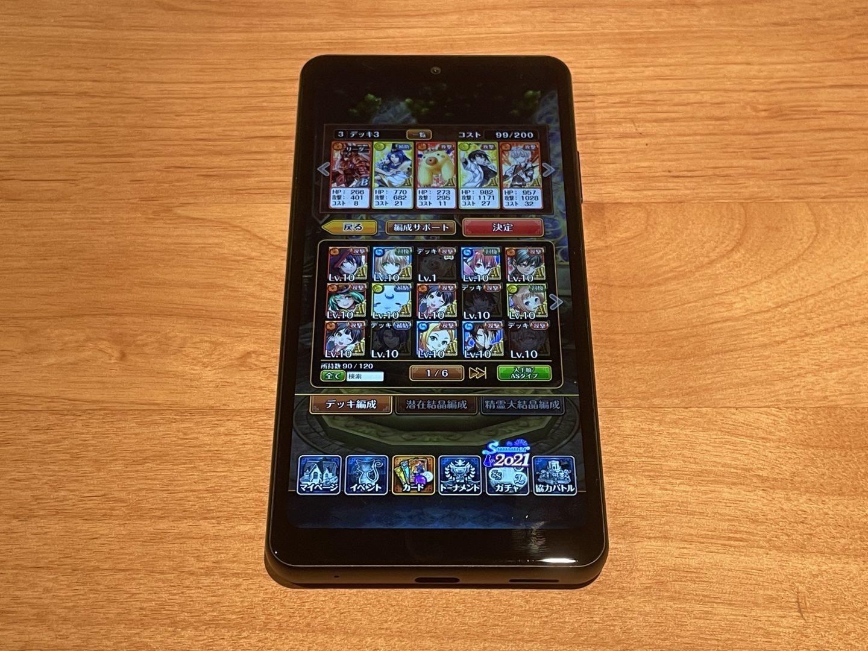 Xperia Ace II ゲーム