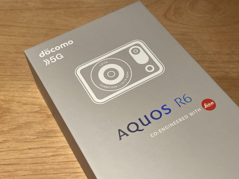 AQUOS R6 パッケージ
