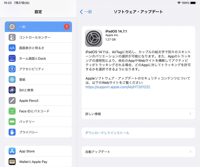 iPad OS 14.7.1