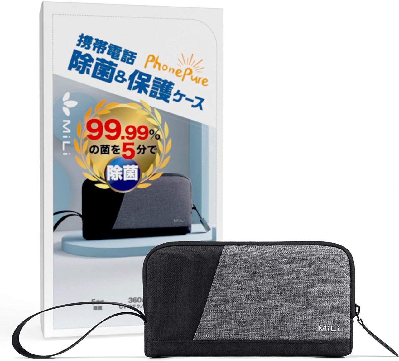 Phone Pure商品画像