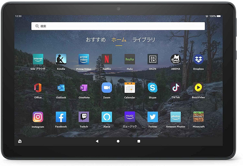 Fire HD 10 Plus