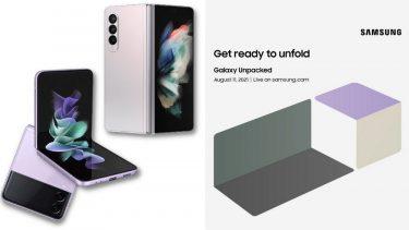 Galaxy Z Fold3とGalaxy Z Flip3のリーク画像